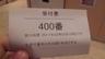 Sh3d00010001