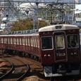 阪急7000系7013F