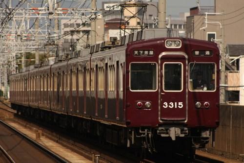 阪急3300系3315F