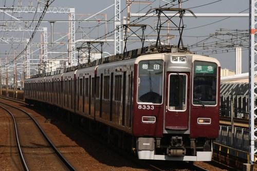 阪急8300系8333F