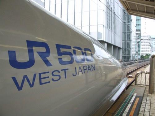 JR WEST JAPAN 500