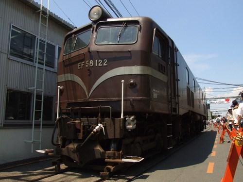 EF58-122号機