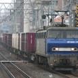 EF200-17牽引 5070レ