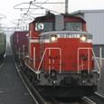 DD51-757牽引 4071レ