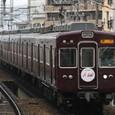 阪急5100系