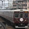 阪急6000系6001F「100周年ミュージアム号」