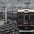 阪急5000系5010F