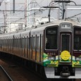 阪急9300系9303F