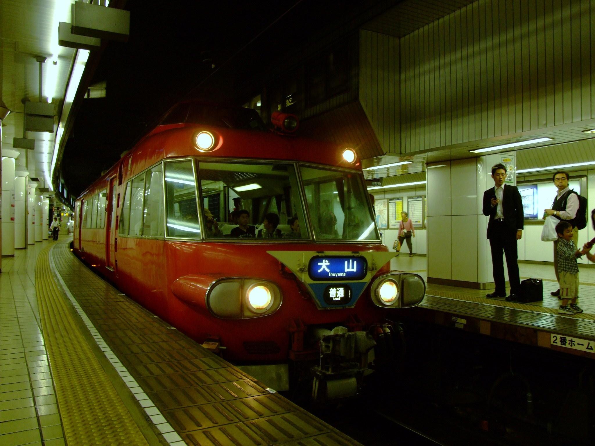 2008_06010041