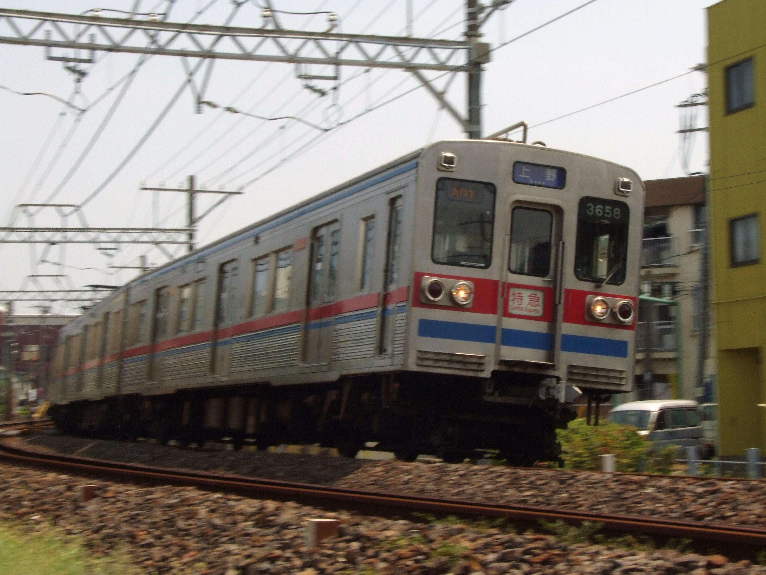 2008_08030005